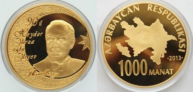 Heydar aliyev 1000 manat юбилейные 10 рублей крым цена
