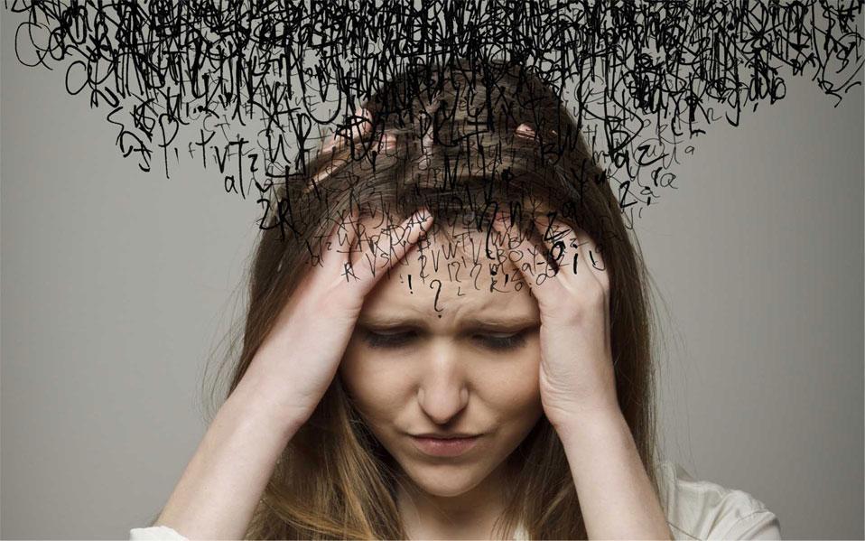 Maraqlı sindromlar